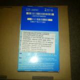 Lentile de contact SAUFLON 55 UV