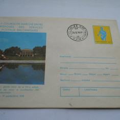Romania-Plicuri intreg postal-Constanta-Al 7-lea Mars al postasilor balcanici- Stampila Valea Doftanei Prahova