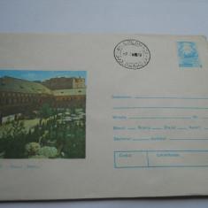 """Romania-Plicuri intreg postal-Bucuresti-Hanul """"Manuc""""-Stampila Loloiasca Prahova"""