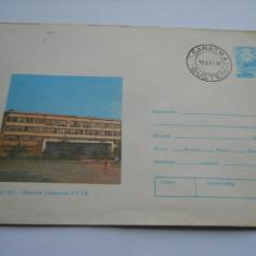 Romania-Plicuri intreg postal-Targul Jiu-Directia PTTR-Stampila Sanatoriu MAI Busteni