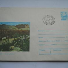 "Romania-Plicuri intreg postal-Bucuresti-Hanul ""Manuc""- Stampila Fulga Prahova"