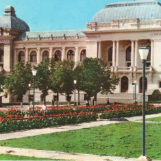 CP IS007 Iasi - Universitatea - circulata 1964, Printata