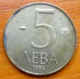 BULGARIA 5 LEVA 1992