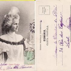 Casa regala - Regina Elisabeta, Carmen Sylva - 1902- clasica