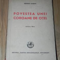 GEORGE COSBUC - POVESTEA UNEI COROANE DE OTEL. 1943 - Carte Editie princeps