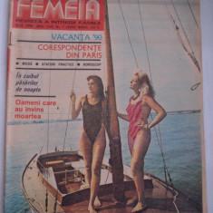 Revista FEMEIA - iulie 1990