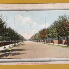 CARACAL STAMPILA DE GARA 1914