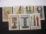 Guineea-Bissau 1984  arta populara  masti  mi 786-792