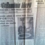 Ziarul romania libera 14 iunie 1989 (mesajul lui ceausescu cu prilejul simpozionului omagial mihai eminescu )