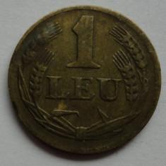 1 leu 1947 - 2 - - Moneda Romania