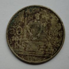50 bani 1955 - 1 - - Moneda Romania