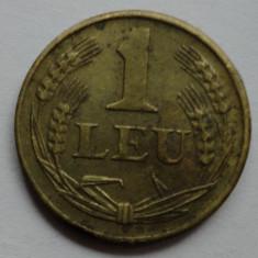 1 leu 1947 - 7 - - Moneda Romania