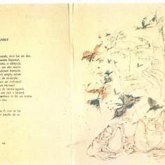 """CPI (B1351) ARGHEZI, TUDOR, POEZII, BIBLIOTECA """"V.A. URECHIA"""" GALATI, 1981, EDITIE ILUSTRATA DE LIGIA MACOVEI, BUCURESTI, MINERVA, Circulata, Fotografie"""