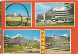 CPI (B1364) AURORA, MOZAIC 4 IMAGINI, VEDERE DIN AURORA, HOTEL: CRISTAL, OPAL, RUBIN, EDITURA OSETCM, I.P. ARTA GRAFICA, SCRISA SI NECIRCULATA, 1981