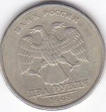 Moneda Rusia (Federatia Rusa) 2 Ruble 1998 - KM#605 VF