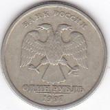 Moneda Rusia (Federatia Rusa) 1 Ruble 1997 - KM#604 VF