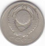 Moneda Rusia (Uniunea Sovietica) 15 Copeici 1961 - KM#131 VF
