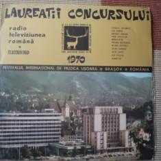 Laureatii concursului cerbul de aur 1970 festival Muzica Pop electrecord usoara brasov vinyl, VINIL