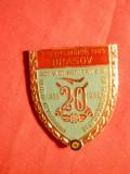 Insigna Promotiei Ofiteri Artilerie si Radiolocatie Brasov 1985