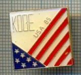 131 INSIGNA  - KOBE -USA 85  -starea care se vede