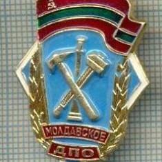 90 INSIGNA  -POMPIERI -REPUBLICA MOLDOVA, IN PERIOADA URSS(scriere chirilica) -starea care se vede