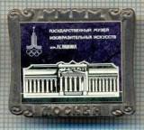 161 INSIGNA -OLIMPICA-MOSCOVA -MUZEUL PUSCHIN(scriere chirilica) -starea care se vede