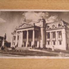 RC - IASI 50 - Carte Postala Moldova dupa 1918, Circulata, Fotografie