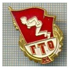 160 INSIGNA -SPORTIVA URSS-LOCUL I(scriere chirilica) -starea care se vede