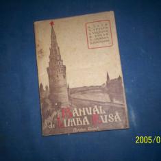 MANUAL DE LIMBA RUSA - Carte Editie princeps