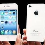 Vand/schimb iphone 4s white cu galaxy note 2..