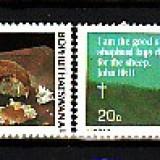 BOPHUTHATSWANAT - ANIVERSARI, EVENIMENTE, B 119