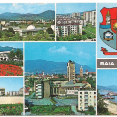 Carte postala(ilustrata)-BAIA MARE
