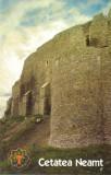 Carte postala CP NT016 Tg Neamt - Cetatea Neamtului (fatada de est) - necirculata