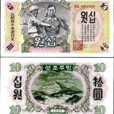 KOREA DE NORD - 10 WON 1947 UNC