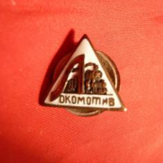 Insigna Fotbal Lokomotiv Sofia -pt. personalitati, buton DSO