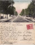 Ramnicu Valcea-  Bulevardul T. Vladimirescu