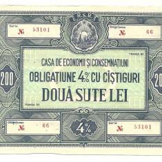 ROMANIA OBLIGATIUNE 200 LEI RSR - Cambie si Cec