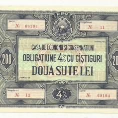 ROMANIA OBLIGATIUNE 200 LEI RPR