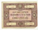 ROMANIA OBLIGATIUNE 50 LEI RPR