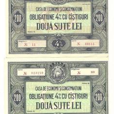 ROMANIA LOT OBLIGATIUNI 200 LEI RPR SI RSR I - Cambie si Cec