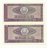 ROMANIA LOT BANCNOTE 10 LEI 1966 SERII CONSECUTIVE
