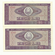 ROMANIA LOT BANCNOTE 10 LEI 1966 SERII CONSECUTIVE - Bancnota romaneasca
