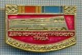 337 INSIGNA -transport feroviar -comunista -URSS - locomotiva - starea care se vede