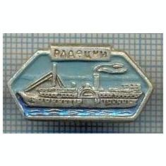 393 INSIGNA -RADETCHI -vapor -este numele unui general rus, care probabil a fost dat vaporului -starea care se vede