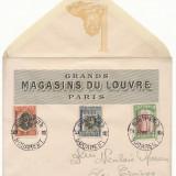 RFL 1917 Romania ocupatia bulgara, plic suvenir frumos cu 3 timbre supratiparite - Timbre Romania, Stampilat