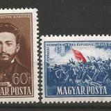 Ungaria 1951 Comuna din Paris - Timbre straine