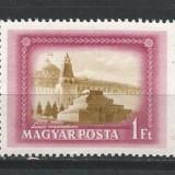 Ungaria 1952 Vederi din Moscova - Timbre straine