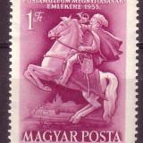 Ungaria 1951 Muzeul Postal - Timbre straine