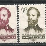 Ungaria 1951 50 ani de la moartea Jokai Mor - Timbre straine