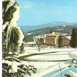CPI (B1627) PREDEAL. HOTEL ORIZONT, EDITURA OSETCM, CIRCULATA 1980, STAMPILE, TIMBRU, Fotografie